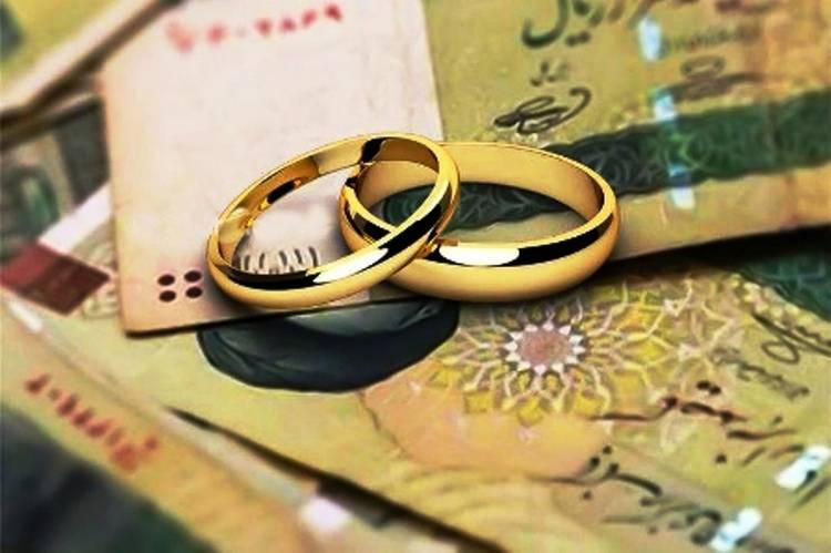 شرایط دریافت وام ازدواج در سال ۹۹ اعلام شد