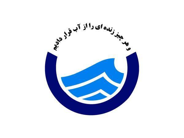 مدیریت آبفا مسجدسلیمان، اصلاح یا تغییر؟