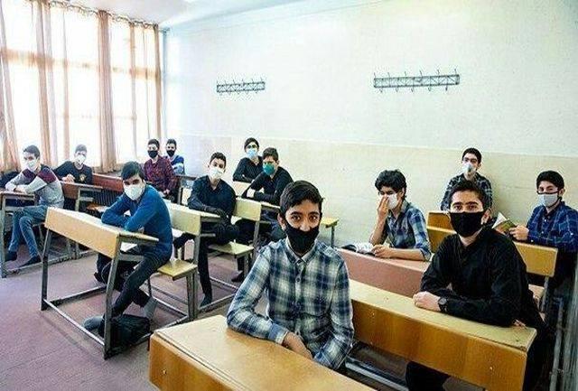 ابتلای حدود ۴۰ دانش آموز به کرونا