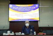 چهارمین جشنواره سراسری دانشجویی فناوری نانو به صورت الکترونیکی به میزبانی دانشگاه پیام نوردر استان البرز