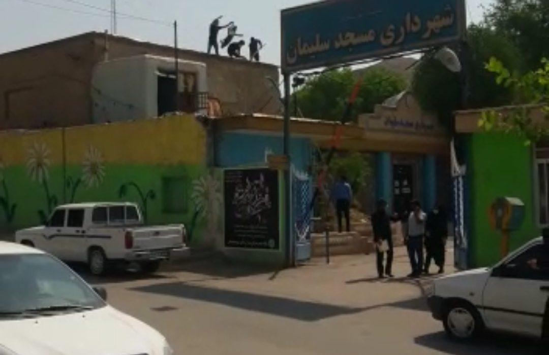 سقف شهرداری مسجدسلیمان در باران پاییزی چکه خواهد کردعکس +فیلم