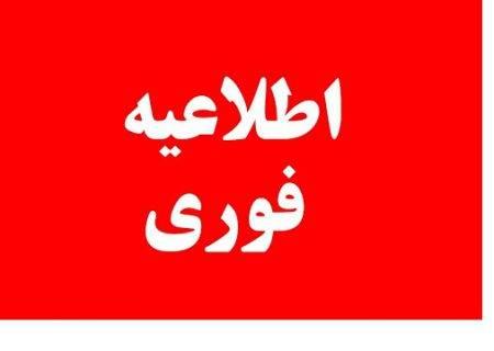 اطلاعیه فوری اداره صمت در خصوص فعالیت اصناف از روز ۲۳ فروردین ۹۹