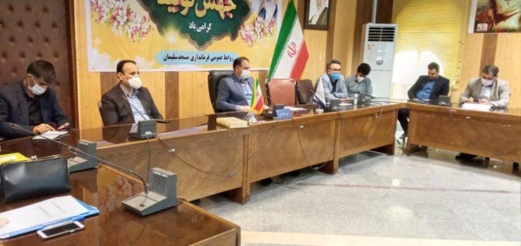 نوزدهمین قرارگاه کنترل بیماری کرونا در شهرستان مسجدسلیمان برگزار شد