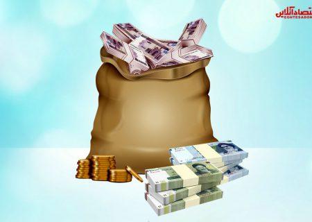 یارانه هایی که این ماه پرداخت  خواهدشد/یارانه نقدی ثروتمندان در تیر ماه  حذف می شود؟