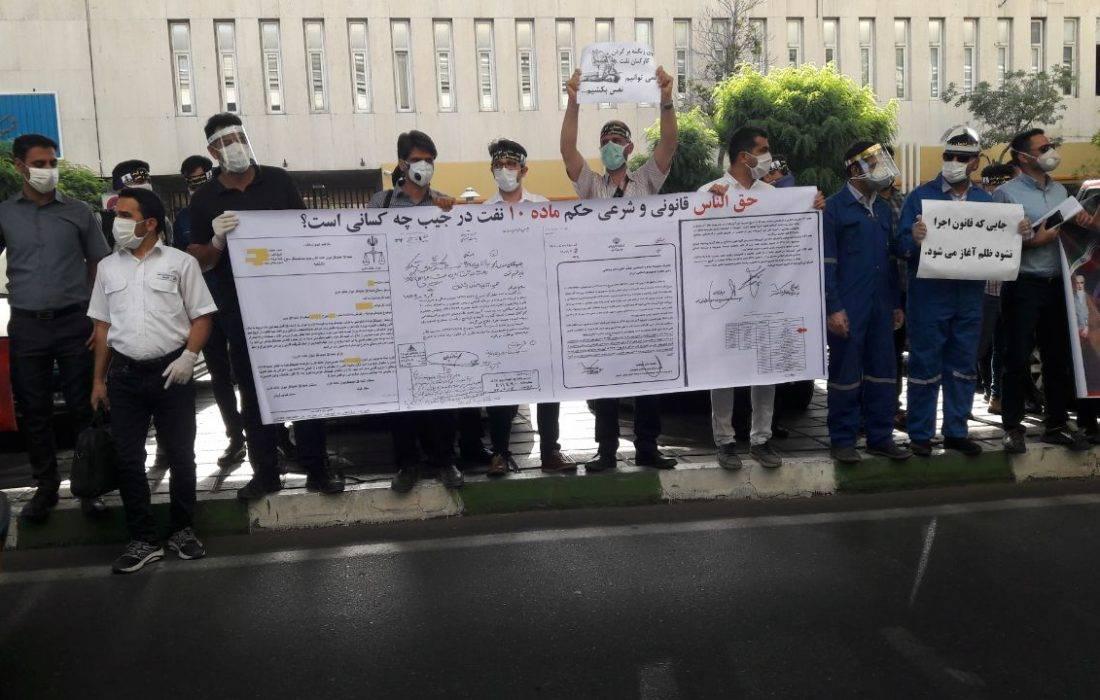 اعتراض کارکنان شرکت نفت به قوانین ماده ۱۰ و تعدیل مدرک