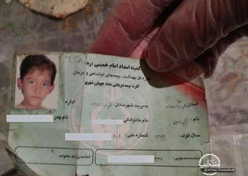 مرگ مشکوک آرمین کودک کار ۱۱ ساله؛ خودکشی یا …؟