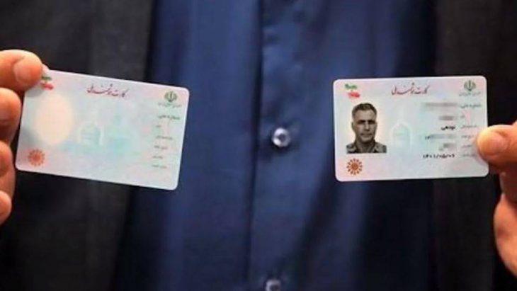 سرنوشت کارتهای ملی هوشمند چه شد؟