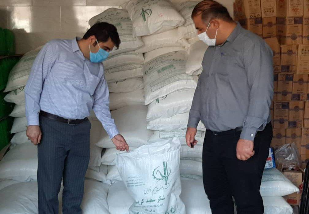 روند توزیع شکر دولتی با نرخ مصوب در این شهرستان آغاز شد
