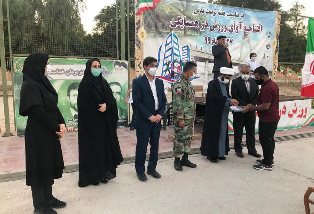 شروع بکار ۵۱ ایستگاه آوای ورزش در همسایگی در استان خوزستان