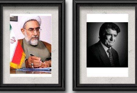 پیام تسلیت دبیر کل حزب جمهوریت ایران اسلامی