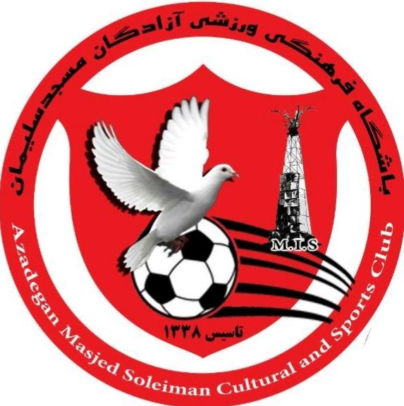 انتخاب مدیر عامل باشگاه فرهنگی ورزشی آزادگان مسجدسلیمان