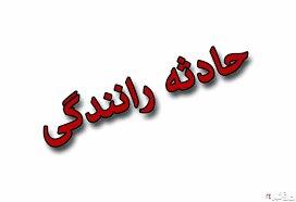 مرگ دردناک  ۷عضو یک خانواده در خوزستان