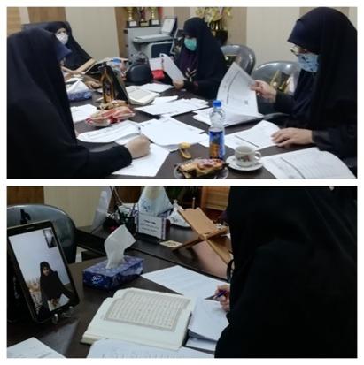 بیست و چهارمین دوره مسابقات قرآن و عترت ویژه دانشجویان برگزارشد.