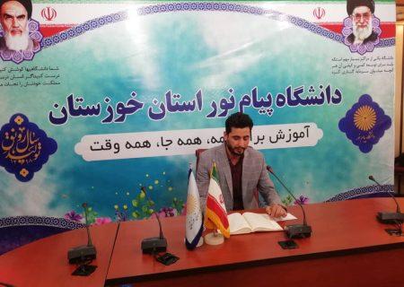 برگزاری مرحله کشوری بخش آوایی بیست و چهارمین دوره مسابقات قرآن