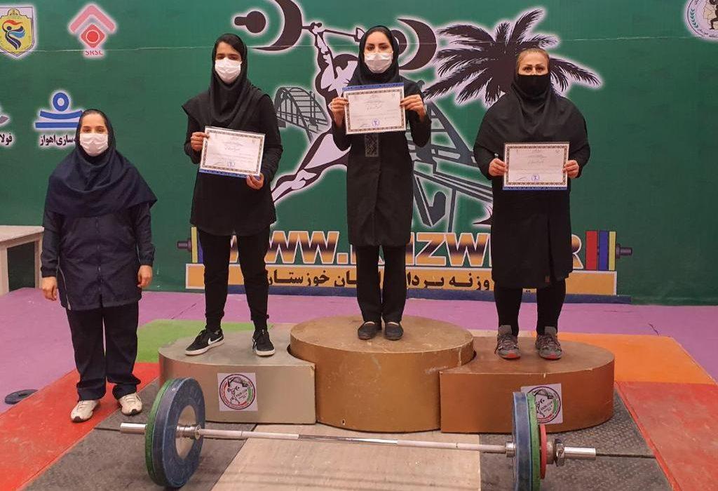 تیم بانوان وزنهبرداری شهرستان مسجدسلیمان نایب قهرمان شد