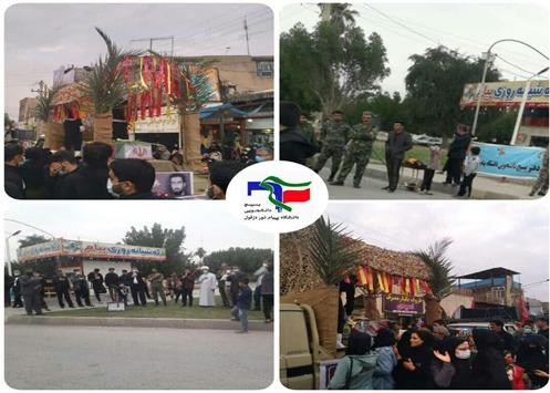 مراسم استقبال از شهید گمنام شهرستان دزفول