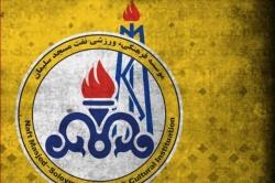 تعویض مدیر عامل و هیئت مدیره تیم نفت مسجدسلیمان در نیمه اول