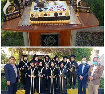 مراسم جشن فارغ التحصیلی در دانشگاه پیام نور مرکز دزفول برگزارشد.