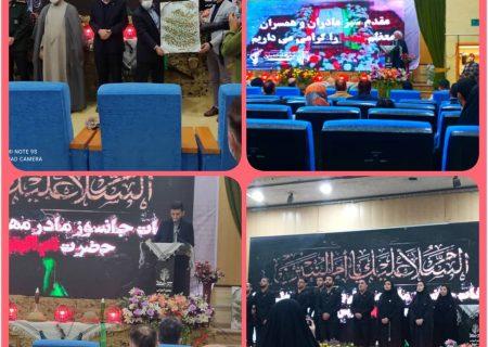 اولین همایش سپاس از مادران و همسران شهداء توسط دانشگاه پیام نور مرکز بندر امام (ره) برگزارشد.