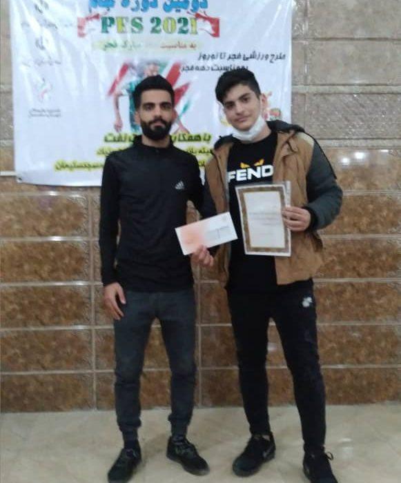 دومین دوره مسابقات فوتبال مجازی (PES2021) درشهرستان مسجدسلیمان برگزارشد