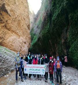 اردوی طبیعت گردی توسط کانون هلال احمر مرکز دزفول برگزارشد.