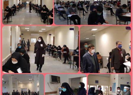 آزمون استخدامی دانشگاه های علوم پزشکی و خدمات بهداشتی و درمانی در دانشگاه پیام نورمرکز اندیمشک برگزارشد.