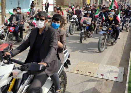 راهپیمایی ۲۲ بهمن با حضور دانشگاهیان دانشگاه پیام نور واحد آغاجاری