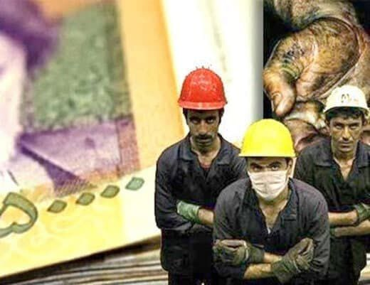 حقوق کارگران و بازنشستگان تامین اجتماعی در نقطه صفر / حداقل حقوق کارگران باید به ۸ میلیون و ۷۰۰ هزار تومان برسد
