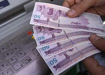 زمان واریز یارانه نقدی اردیبهشت ۱۴۰۰ اعلام شد