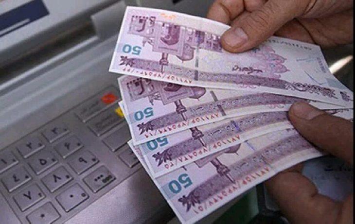 پرداخت بسته حمایتی ۲۵۰۰ میلیارد تومانی رمضان ابلاغ شد | ۶۰ میلیون نفر حمایت معیشتی رمضان میگیرند