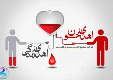 """کاهش شدیدذخایر خون و فراورده های خونی/فراخوان سازمان انتقال خون برای """"اهدای خون"""""""