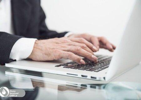ثبت نام آنلاین علی الحساب برای بازنشستگان صنعت نفت