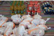 احسان اعضای کانون دانشجویی هلال احمر دانشگاه پیام نور مرکز اندیمشک با توزیع بسته های معیشتی بین نیازمندان در شب قدر.